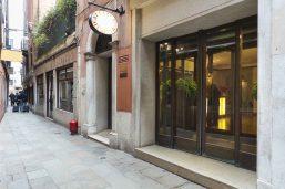 Entrée, hôtel All'Angelo, Venise, Vénétie, Italie